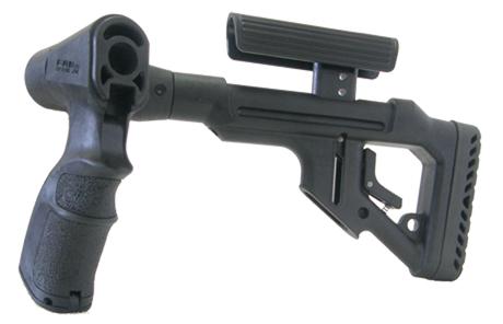 Tactical Folding Butt Stock for Remington 870 w/ Cheek Piece 2